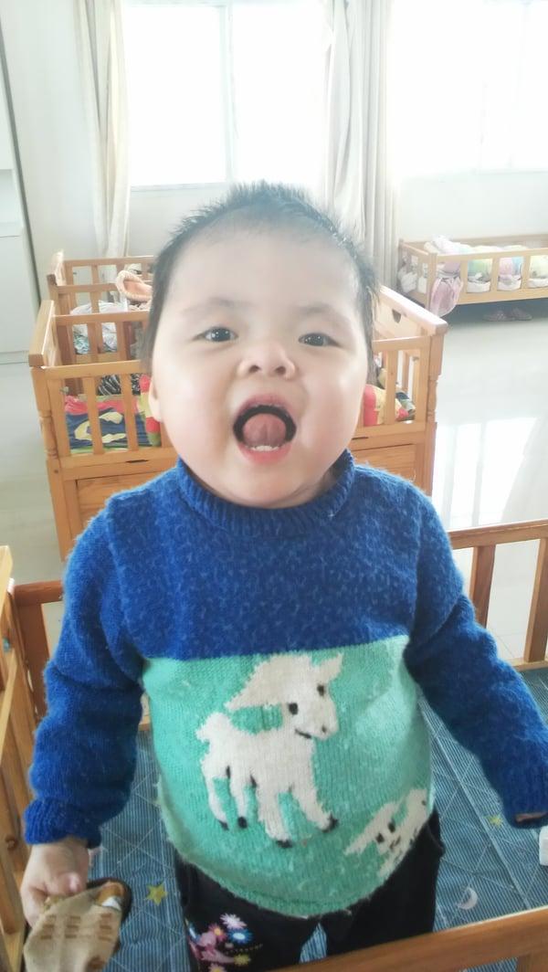 YI SHENG YUAN Cecily Update 10.2016 2